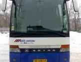 заказ автобуса SETRA S 315 HDH